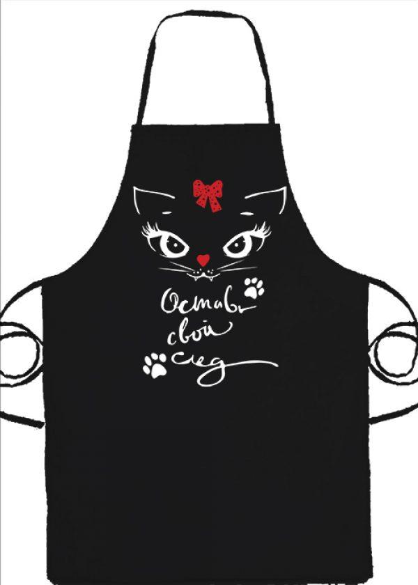 Kötény Cica fekete