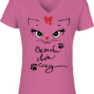 Cica-Női V nyakú póló