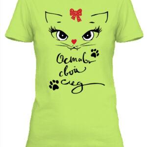 Cica – Női póló