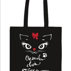 Cica – Prémium hosszú fülű táska