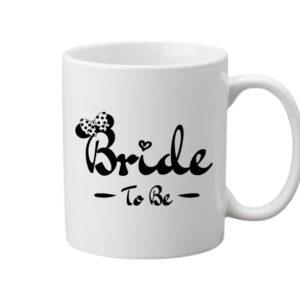 Bride to be_lánybúcsú – Bögre