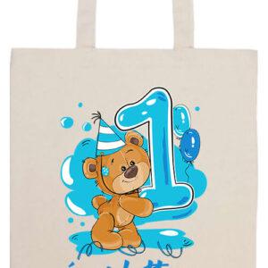 1 éves lettem fiú- Basic hosszú fülű táska