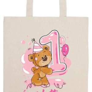 1 éves lettem lány- Prémium hosszú fülű táska
