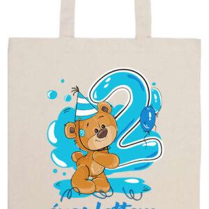 2 éves lettem fiú- Prémium hosszú fülű táska