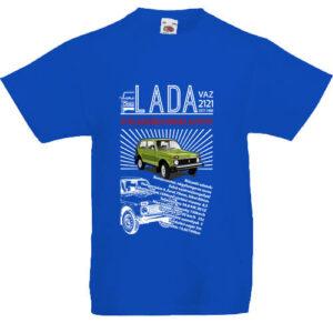 Lada Niva- Gyerek póló